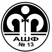 ООО «Азовская швейная фабрика № 13»