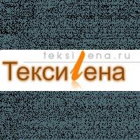 ООО Тексилена