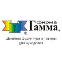 Производственно-торговая фирма «Гамма»