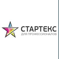 Текстильная компания СТАРТЕКС