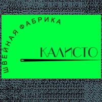 Швейная фабрика «Калисто»