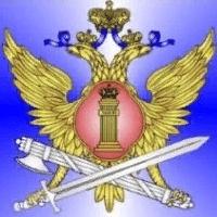 ФКУ ИК-6 УФСИН России по Орловской области
