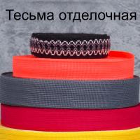 """ООО """"КЕС ТЕК"""""""