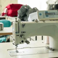 Швейная фабрика Синюгиной