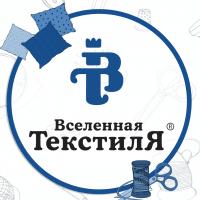 cropped-1577257169 Портал легкой промышленности «Пошив.рус»