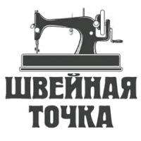 cropped-1578982508 Портал легкой промышленности «Пошив.рус»