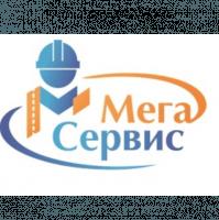 ООО «Мега-Сервис»