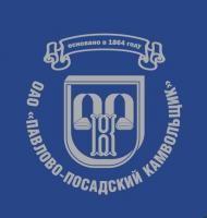 """ОАО """"Павлово-Посадский камвольщик"""""""