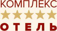 """ООО """"Комплекс Отель"""""""
