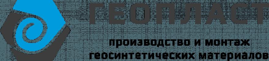 Геопласт