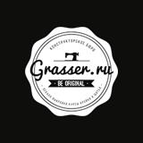 ШКОЛА GRASSER