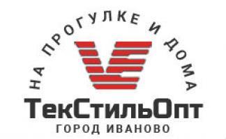 ТекСтильОпт Иваново