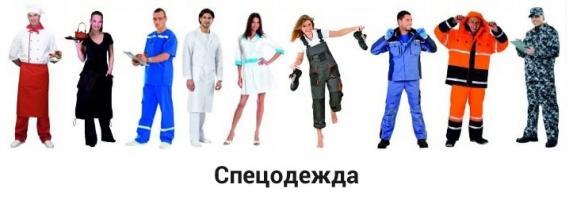 ИП Патюков Кирилл Валерьевич